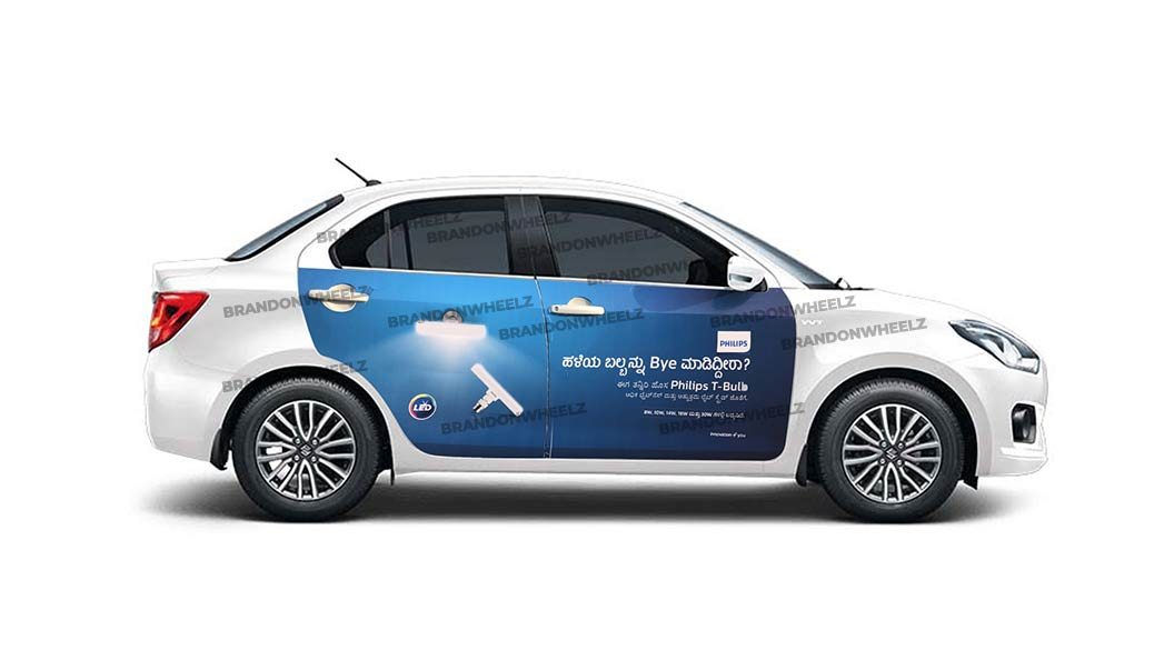 car branding india